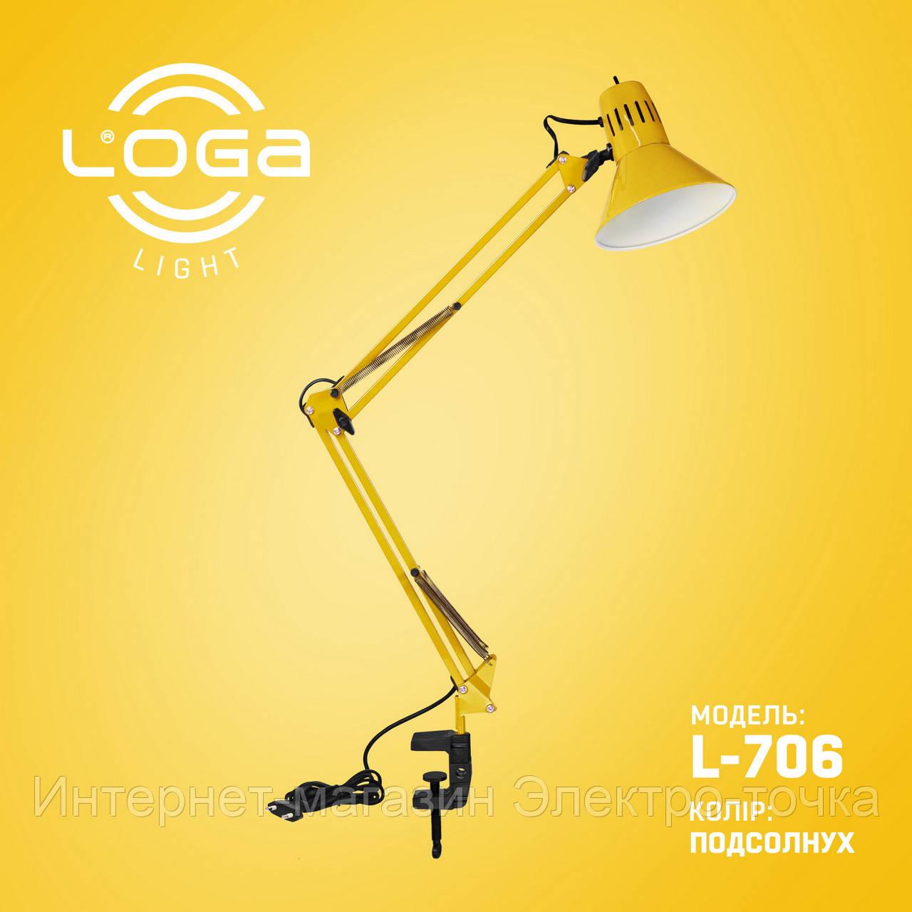 """Лампа настільна зі струбциною """"Соняшник """". Україна.(ТМ LOGA ® Light)"""