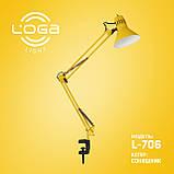"""Лампа настільна зі струбциною """"Соняшник """". Україна.(ТМ LOGA ® Light), фото 3"""