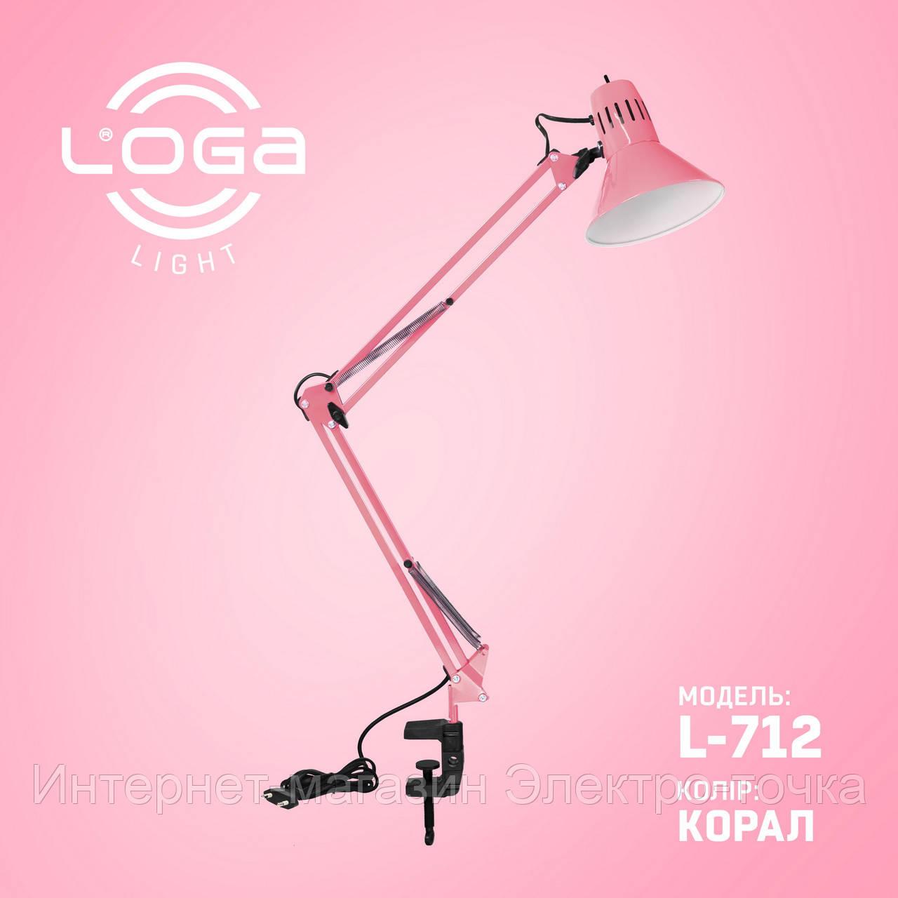 """Лампа настільна зі струбциною """"Корал"""". Україна.(ТМ LOGA ® Light)"""