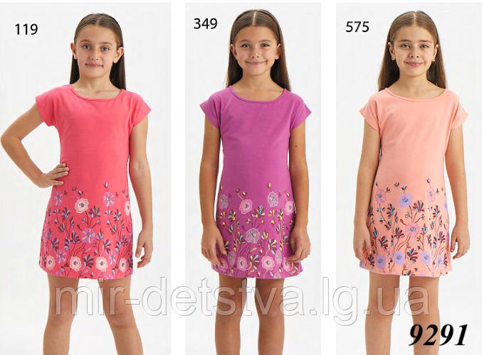 Нічна сорочка для дівчинки TM Baykar р. 7-10 років (4 шт в ростовці) корал