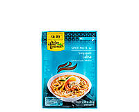 Паста для супа Singapere Laksa Asian Home Gourmet 60 г, фото 1