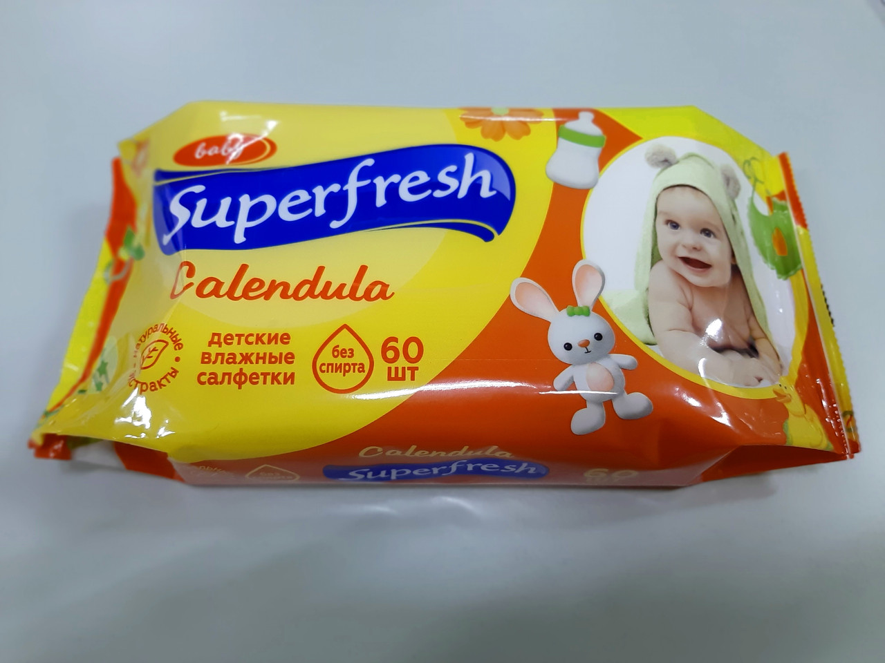 Салфетка влажная Superfresh 60 шт Календула