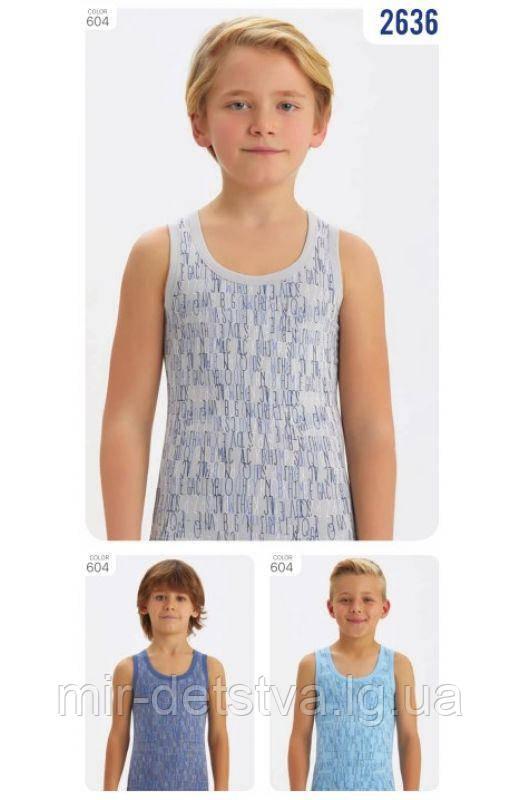 Майки дитячі для хлопчиків TM Baykar Туреччина оптом р. 4 (134-140 см)