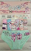 Набор детских трусиков для девочки за 7 шт. Nicoletta Турция недельки 2-ка на 3 года, фото 1