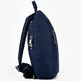 Kite City Городской рюкзак, K20-943-2, фото 2