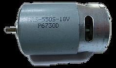 Двигатель аккумуляторного шуруповерта 18 В вал 3,2 мм шлиц