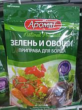 Зелень и овощи для Борща 60г (не містить солі)