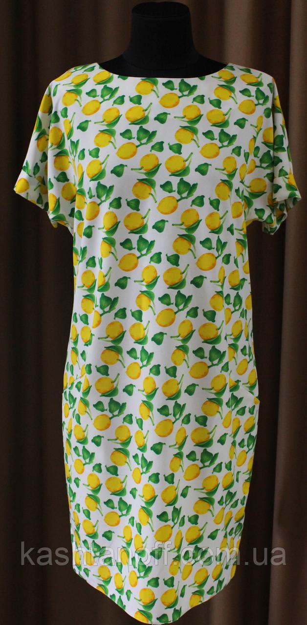 Платье белого цвета Лимоны