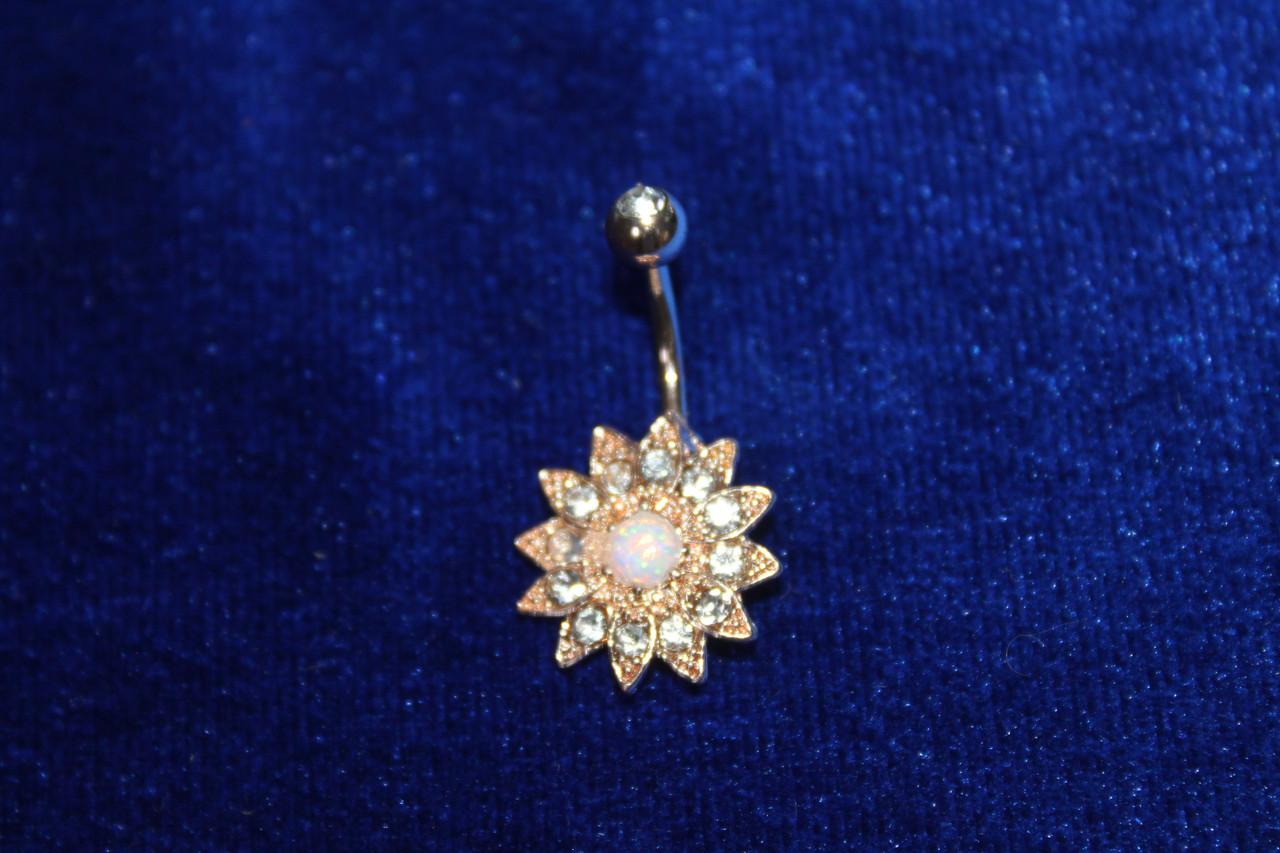 Изысканная золотистая сережка для пирсинга пупка цветочек медицинская сталь 25 мм 1 шт