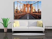 """Картина на холсте """"BROOKLYN BRIDGE"""""""