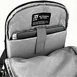 Kite City Городской рюкзак, K20-876L-1, фото 4
