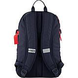 Kite City Городской рюкзак, K20-876L-2, фото 6