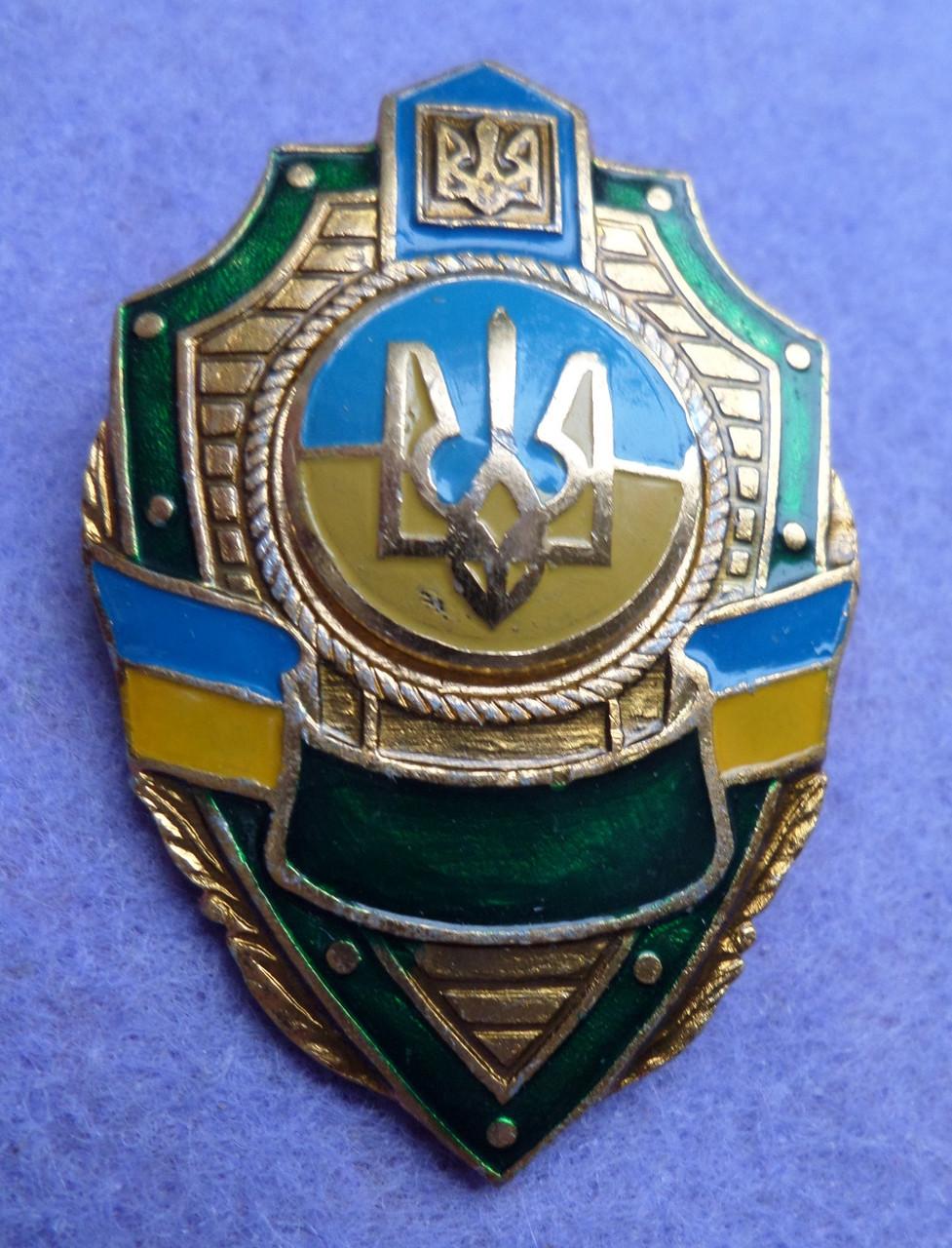 Знак Відмінник Погранвійськ  України