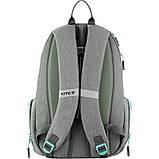 Kite City Городской рюкзак, K20-924L-1, фото 3