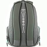 Kite City Городской рюкзак, K20-924L-1, фото 2