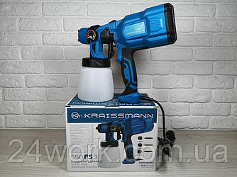 Краскопульт KRAISSMANN 550 FS 3 (сопла 1.8мм,2.5мм,3мм)