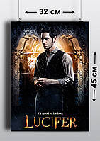 Плакат А3, Люцифер 3