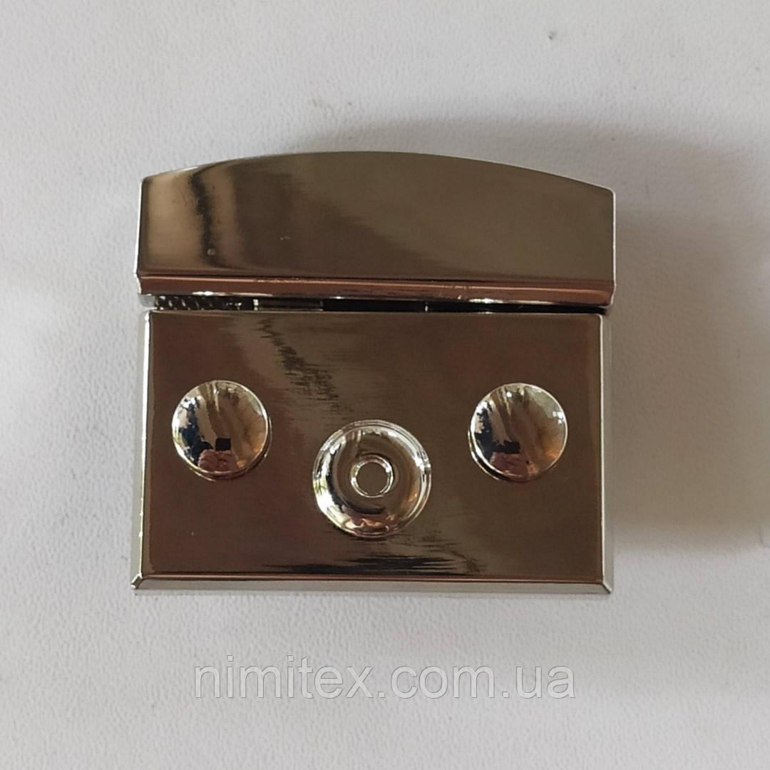 Замок сумочный с защелкой на кнопках, никель