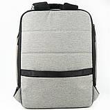 Kite City Городской рюкзак, K20-2514M-2, фото 4