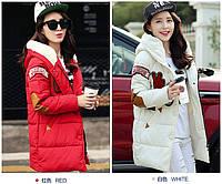 Яркая стильная молодежная куртка парка толстая  4 цвета, фото 1