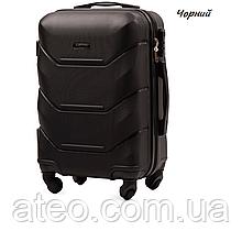 Маленький чемодан Wings XS, 52 x 33 x 20 см Місткість: 26 л