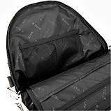 Kite City Городской рюкзак, K20-910M-3, фото 10
