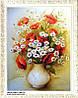 «Маки и ромашки» картина маслом