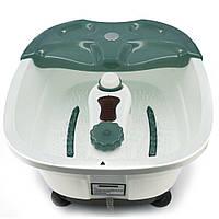 Гидромассажная ванна для ног RF 368 - 2 (Shake)