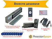 Комплект  электромагнитного замка на 180 кг KKD PS01