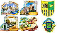 Магнит Харьков и Украина (Ваш город на заказ)  поликерамика (более 100 видов)