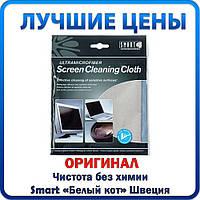Салфетка для оптики 32х31 см | Салфетка для очков | Салфетка для экрана | «Белый кот», SMART, Швеция