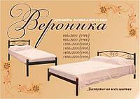 Ліжко Вероніка Метал-Дизайн