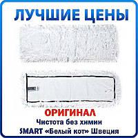 Насадка «Сухая» для швабры Профессиональной швабры Смарт 62×16 см | Моп для сухой уборки | «Белый Кот», Smart,