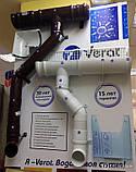 Хомут трубы универсальный L=140 мм, VERAT, белый, фото 5