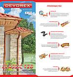 Заглушка желоба DEVOREX CLASSIC 120 коричневый, фото 2