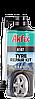 Спрей для ремонта шин Akfix A107 R60 300 мл