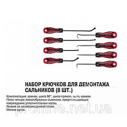 Набор крючков и лопаток 8ед. 6759 JTC, фото 2