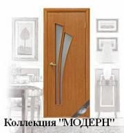 Коллекция Экошпон Модерн