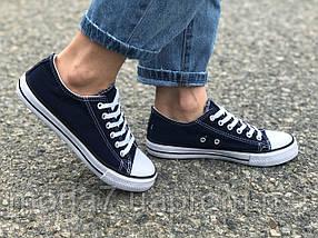 Женские - подростковые кеды Converse синие реплика, фото 3