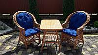 Комплект плетеной мебели из лозы в наборе из мягкими подушками синего  цвета 2 кресла + стол, фото 1