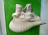 Кросівки в стилі Yeezy Boost 350 V2 beige, фото 5