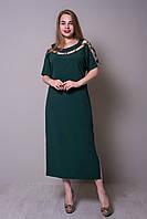 Легкое длинное летнее платье цвет бутылка больших размеров Размеры 54, 56., фото 1