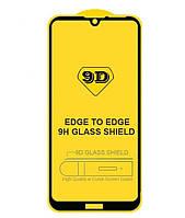 Защитное стекло TDG 9D для Prestigio S Max 7610 Full Glue черный 0,26 мм в упаковке