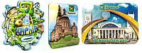 Магнит виды Харькова и Украина слойка (3 слоя дерево +полиграфия)