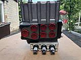 Гидрораспределитель Р80-3/1 222 3-х золотниковый МТЗ, Т-150, Т-40, фото 3