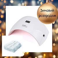 UV + LED Лампа для маникюра SUN 9S PLUS 36W