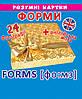 Розумні картки Форми 12 карток, Кристал Бук