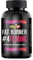 Fat Burner #4Femine Power Pro (90 капс.)