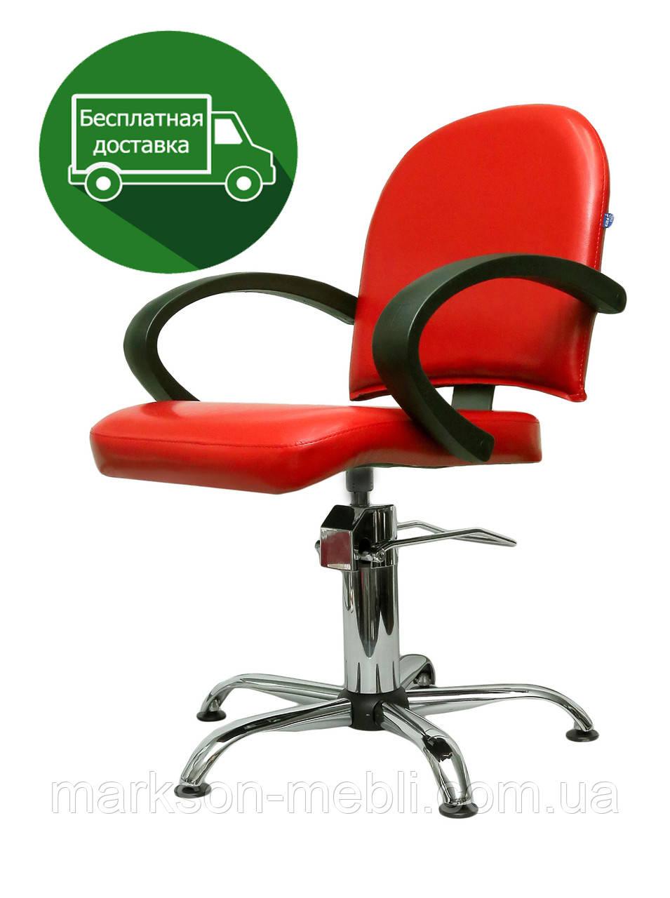 Кресло клиента на гидравлике ЛУНА