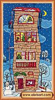 Наборы для вышивания крестом Зимний домик АН-019